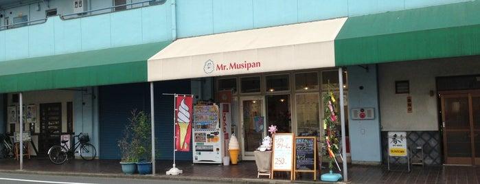 ミスタームシパン 高倉町店 is one of さっしーのお気に入り.