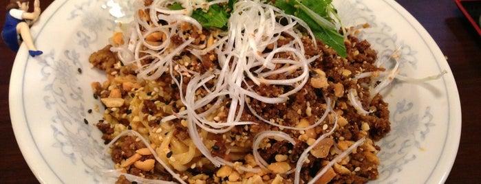 千百度 is one of 汁なし担々麺.