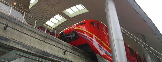 Imbiah Station is one of Singapura.