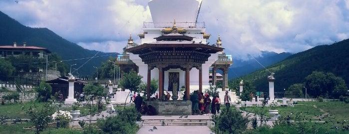 Chorten Lam (National Memorial Chorten) is one of Bhutan: happiness is a place.