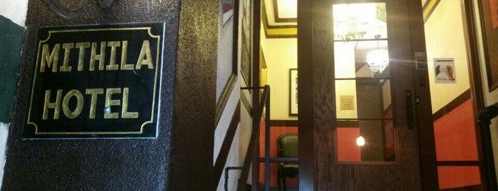 Mithila Hotel is one of Lugares favoritos de Sara.