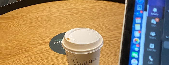 Starbucks is one of Moscow Coffee.