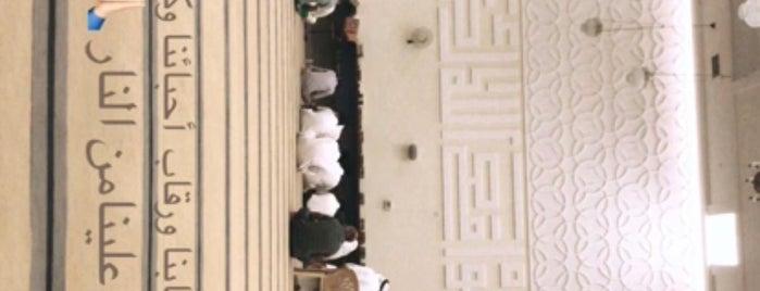مسجد محمد جاسم السداح is one of Lieux qui ont plu à S🌞✨.