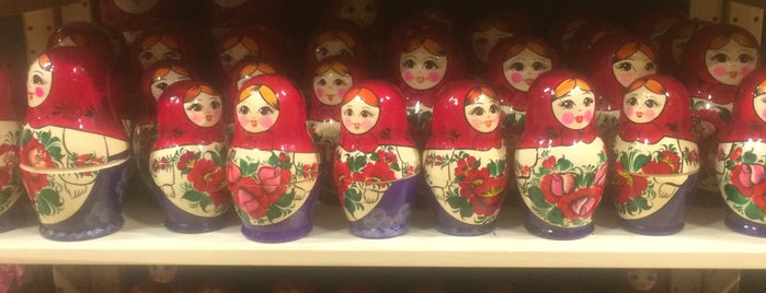 Paprika Souvenir is one of Orte, die Baturalp gefallen.