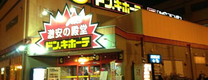 【山梨】深夜まで営業してる店舗