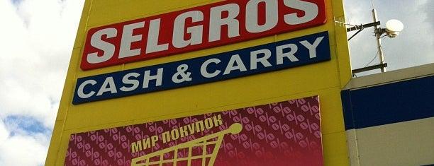 Selgros Cash & Carry is one of สถานที่ที่ Boorooom ถูกใจ.