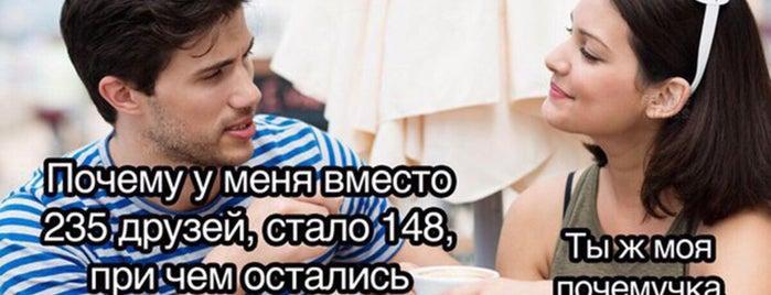 """Дачное is one of 3 Анекдоты из """"жизни"""" и Жизненные """"анекдоты""""!!!."""
