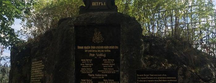 Vyhlídka Petra Velikého is one of Prague.