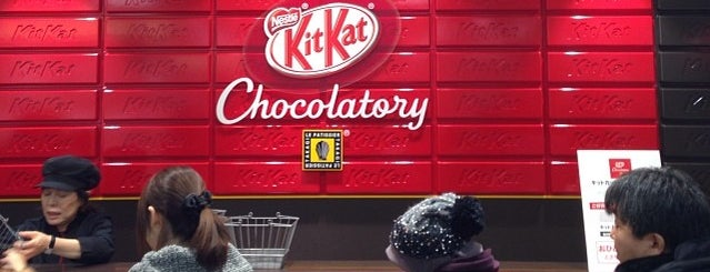 Kit-Kat Chocolatory is one of Tóquio.