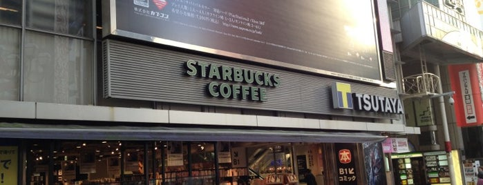 TSUTAYA EBISUBASHI is one of Osaka Eats/Drinks/Shopping/Stays.
