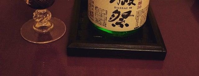 割烹ふじ原 is one of 尊師ミシュラン(京都・神戸・奈良版 途中).