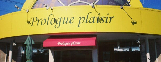 Prologue Plaisir is one of とり'ın Beğendiği Mekanlar.
