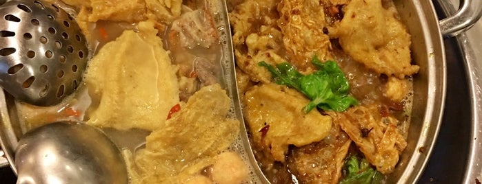 Hua Shen huo guo is one of Culinary.