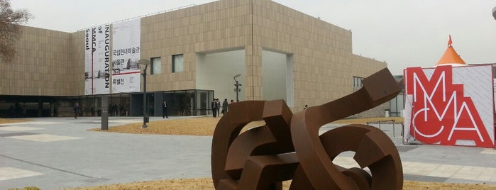 National Museum of Modern and Contemporary Art is one of Korea.