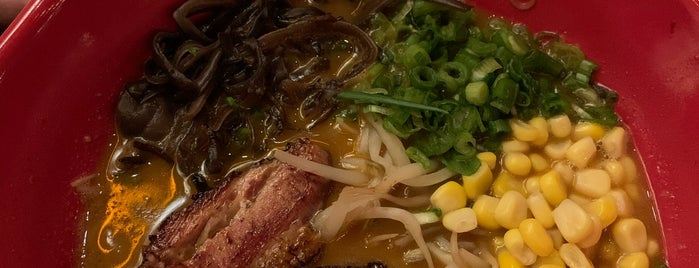 Jinya Ramen Bar is one of Dallas.