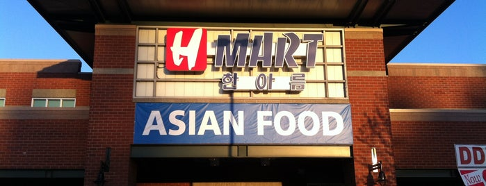 H-Mart is one of Locais curtidos por Rosana.