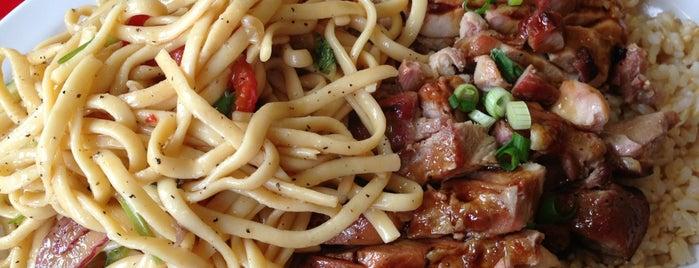SanSai Japanese Grill is one of Jared'in Beğendiği Mekanlar.