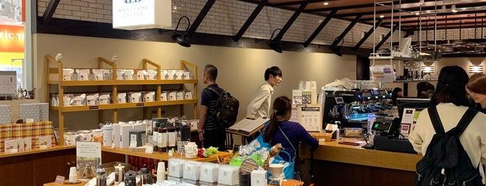 Maruyama Coffee is one of Lugares guardados de Harika.