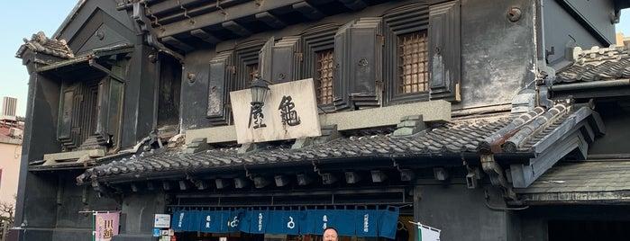 亀屋栄泉 is one of mayumi's Liked Places.