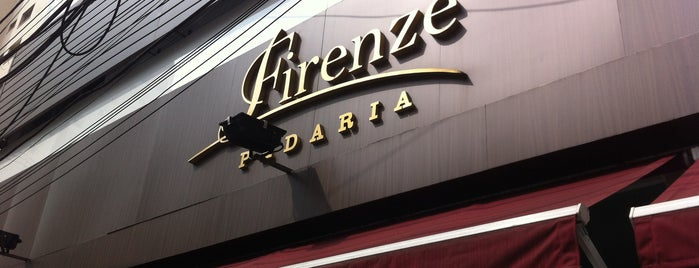 Firenze Padaria is one of Locais curtidos por Roberto.