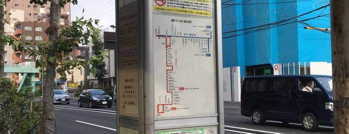 赤羽岩淵駅バス停 is one of Tempat yang Disukai Masahiro.