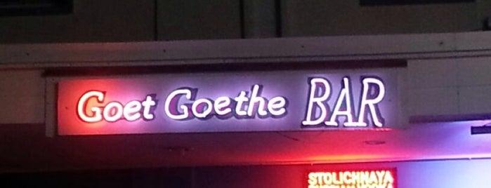 Goet Goethe Bar is one of Bodrum.