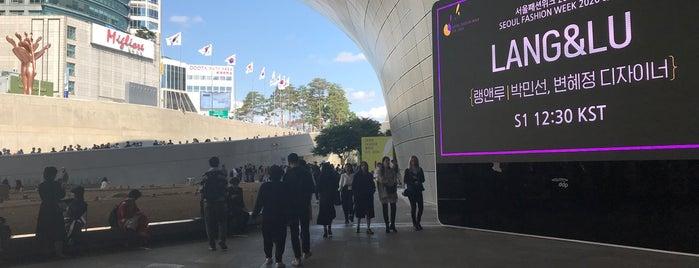 동대문디자인플라자: 배움터 (DDP M) is one of 🇰🇷 Seoul, South Korea.