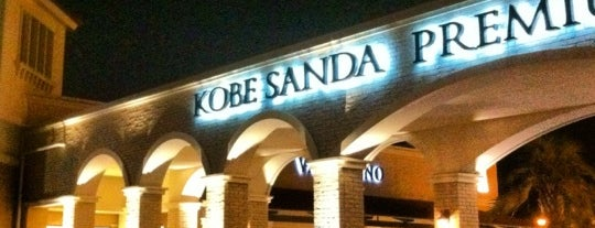 Kobe-Sanda Premium Outlets is one of Shank : понравившиеся места.