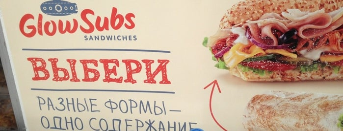 GlowSubs is one of Posti salvati di Ресторан Пив&Ко.