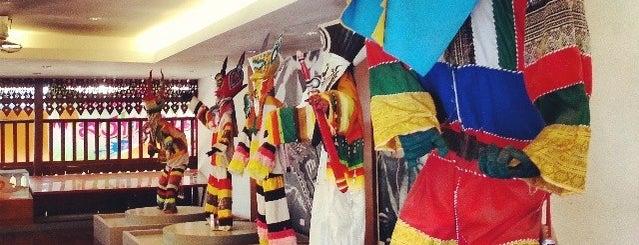 พิพิธภัณฑ์ผีตาโขน is one of เลย, หนองบัวลำภู, อุดร, หนองคาย.