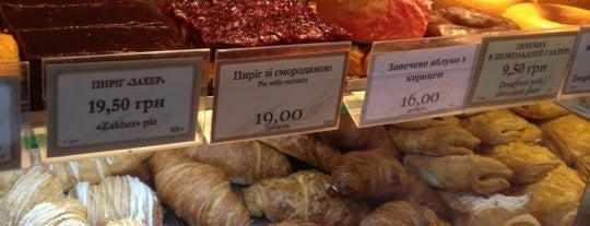 Вiденськi Булочки is one of Locais curtidos por Kateryna.