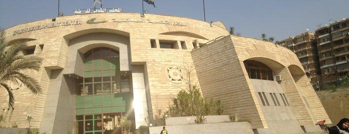 Sports Development Center is one of Orte, die Ahmed gefallen.