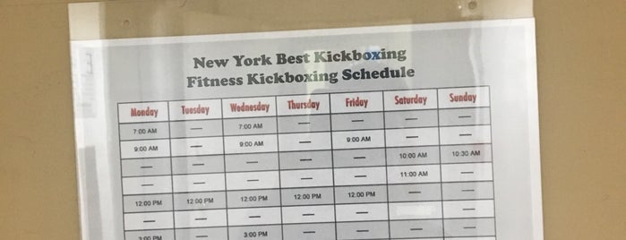 NY Best Kickboxing is one of Alex 님이 좋아한 장소.