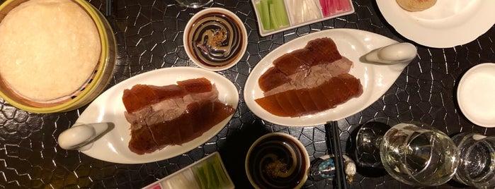 Duck de Chine 全鸭季 is one of Fuat'ın Beğendiği Mekanlar.