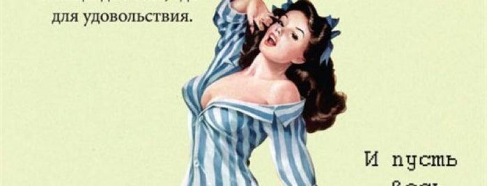 """Formula Bar is one of 11 Анекдоты из """"жизни"""" и Жизненные """"анекдоты"""" !!!."""