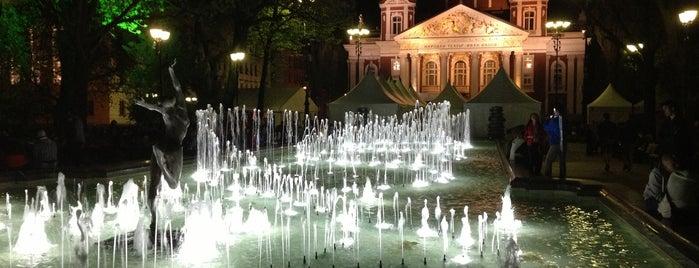 Градинката пред Народен театър is one of Favorites.