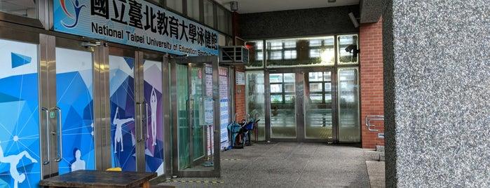 國立臺北教育大學泳健館 NTUE Indoor Swimming Pool is one of Swimming Pools.