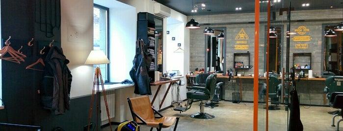 BARBOSS barbershop & tattoo is one of Kiev.