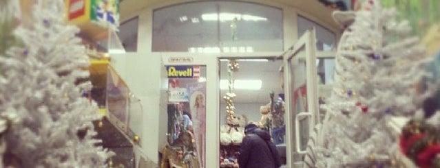 Зебра is one of Детские магазины Ярославля.