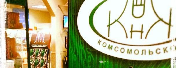 Компьютеры на Комсомольской is one of Electronics Stores of Yaroslavl.