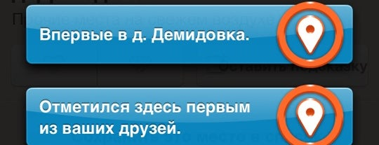 д. Демидовка is one of Orte, die Татьяна gefallen.