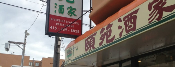Riverside Seafood Restaurant is one of San Francisco 2.