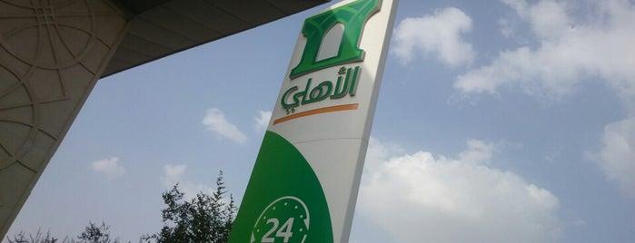 البنك الأهلي | NCB is one of สถานที่ที่ Tayeb ถูกใจ.
