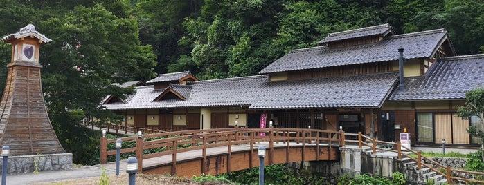 ハチ北温泉 湯治の郷 is one of 温泉&お風呂リスト.