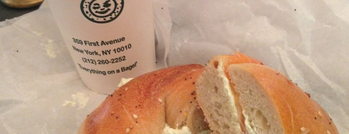 Ess-a-Bagel is one of NY2015.