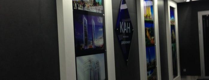 101 Tower is one of Смешные подсказки Киева..