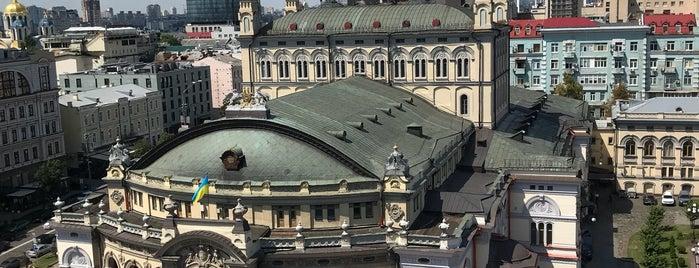 "Міні-готель ""Київський"" / Kyivsky Hotel is one of Hotels."