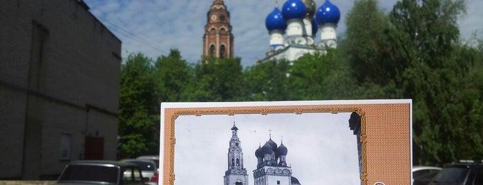 Бронницы is one of Moskova.