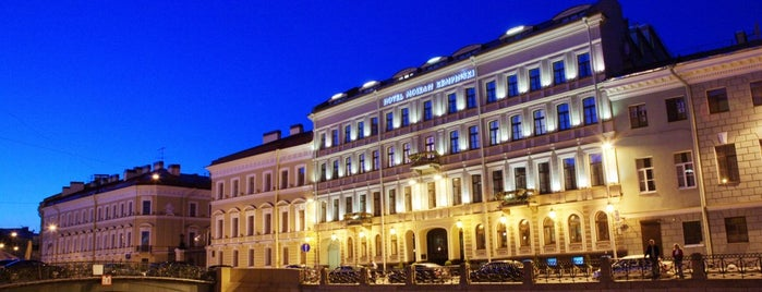 Kempinski Hotel Moika 22 is one of Saint Petersburg - The Best! = Peter's Fav's.