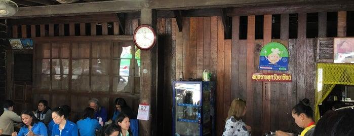 กวงเฮง is one of Chumphon.